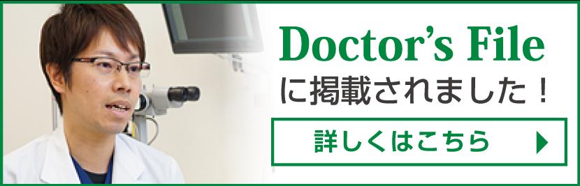 syonan-dr